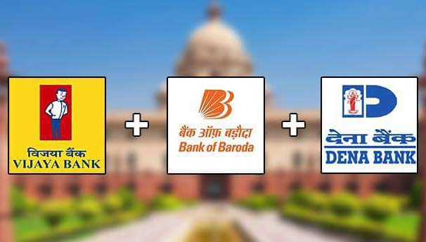 Bank of Baroda – Vijaya Bank – Dena Bank Merger –  What's in it for you?